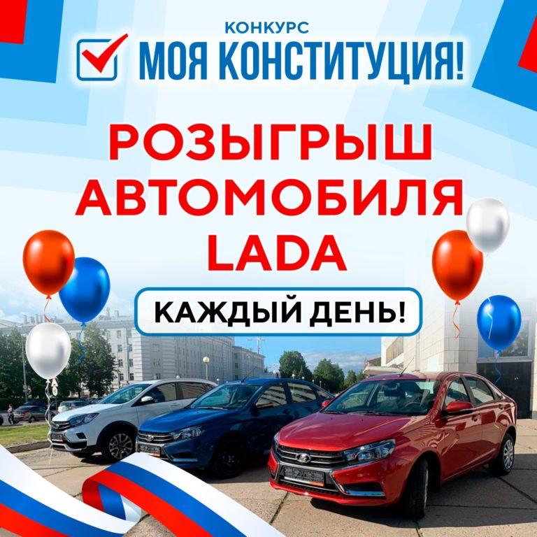 Еще 6 автомобилей и квартиру в Архангельске могут выиграть жители Поморья в ближайшие два дня