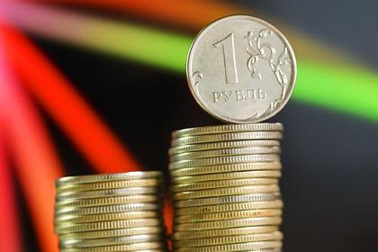 Предложена минимальная почасовая оплата труда
