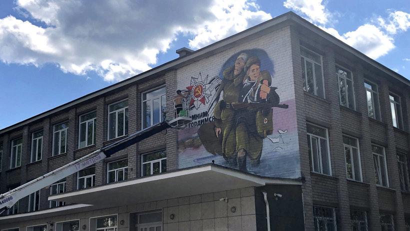 Чтобы помнили: на фасаде Архангельского медицинского колледжа изображен портрет военной медсестры