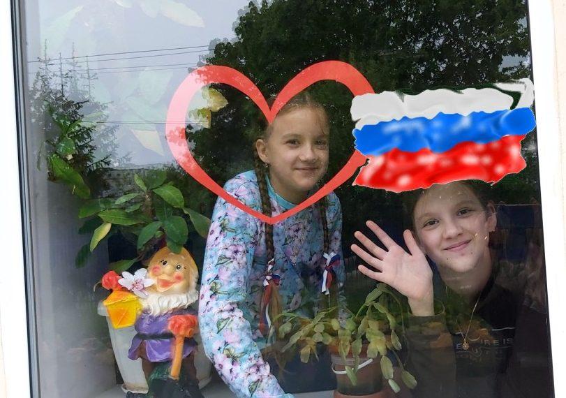 Жители Виноградовского района, примите участие в акции #ОКНАРоссии!