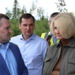 Вице-премьер Правительства РФ Виктория Абрамченко прибыла в Архангельскую область