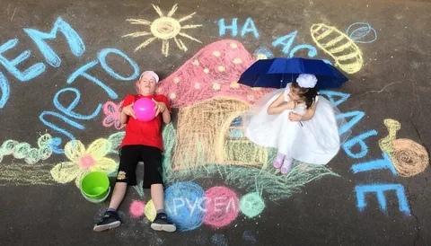«Лето. Детство. Семья»! Стартовал областной конкурс рисунков на асфальте