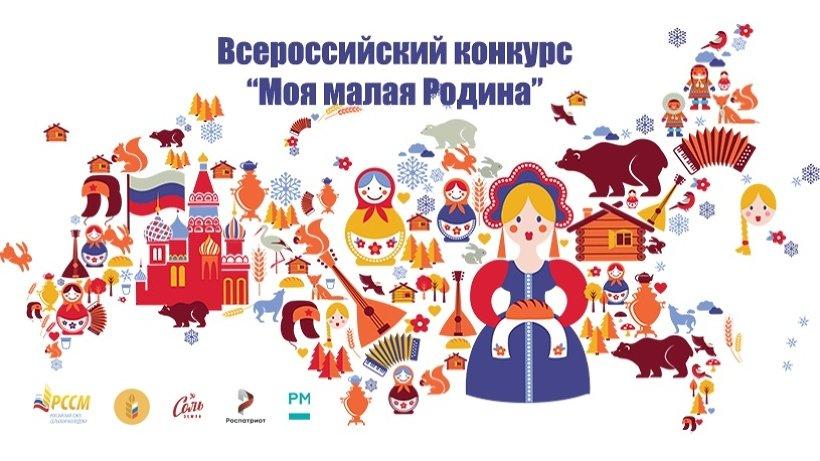 Жителей Виноградовского района приглашают рассказать о своей малой родине на всероссийском конкурсе творческой молодежи