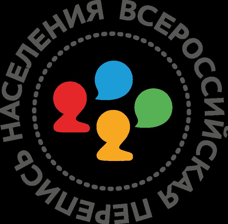 Подготовка к Всероссийской переписи населения продолжается