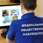 Создавая объективные условия: в дни ЕГЭ в Поморье работает Федеральный ситуационный центр