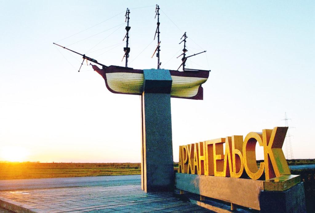 Новую достопримечательность столицы Поморья создадут ее жители