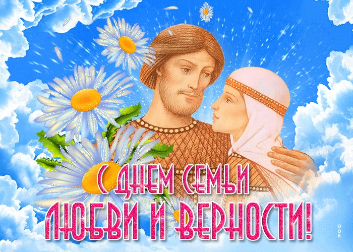 Жителей Виноградовского района приглашают к участию в челлендже «День семьи, любви и верности»