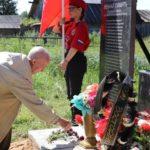 В Виноградовском районе на средства гранта обновили памятник землякам, не вернувшимся с войны