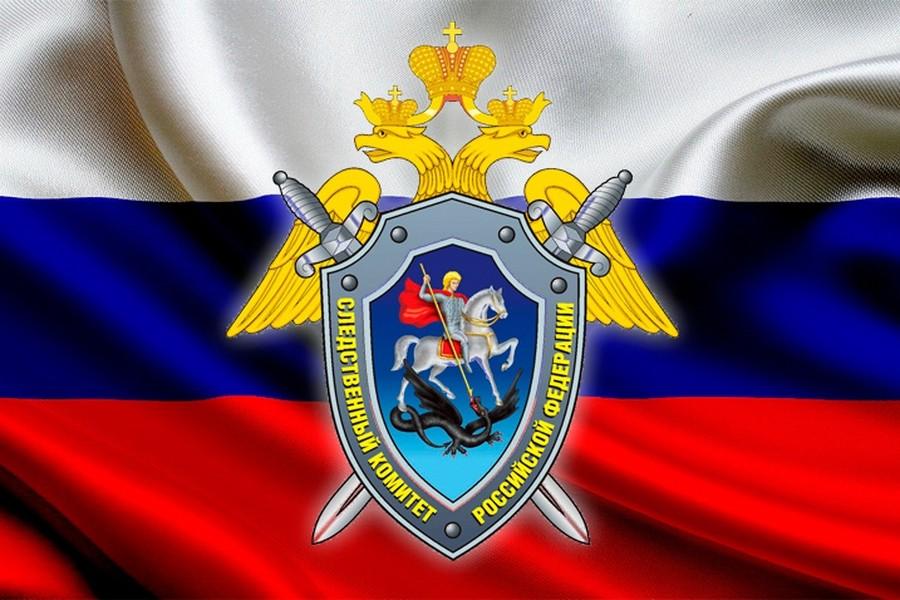 Холмогорский межрайонный следственный отдел, обслуживающий территорию Виноградовского района,  работает в интересах граждан
