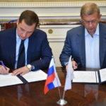 Архангельская область и АФК «Система» подписали соглашение о сотрудничестве