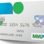 С 1 октября все социальные выплаты будут перечисляться банками только на карту «Мир»