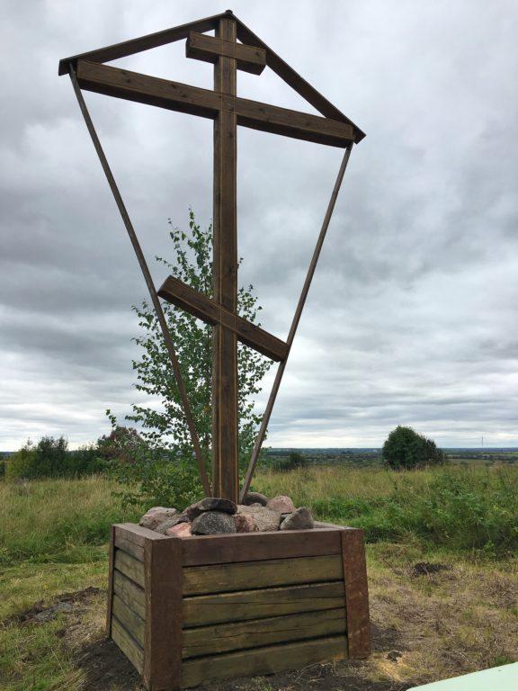 В деревне Городок освящён Поклонный Крест