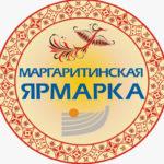Фермеры и предприниматели Поморья смогут бесплатно принять участие в Маргаритинской ярмарке