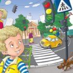 На территории Виноградовского района в период с 24 августа по 06 сентября 2020 проводится профилактическое мероприятие «Внимание - дети!»