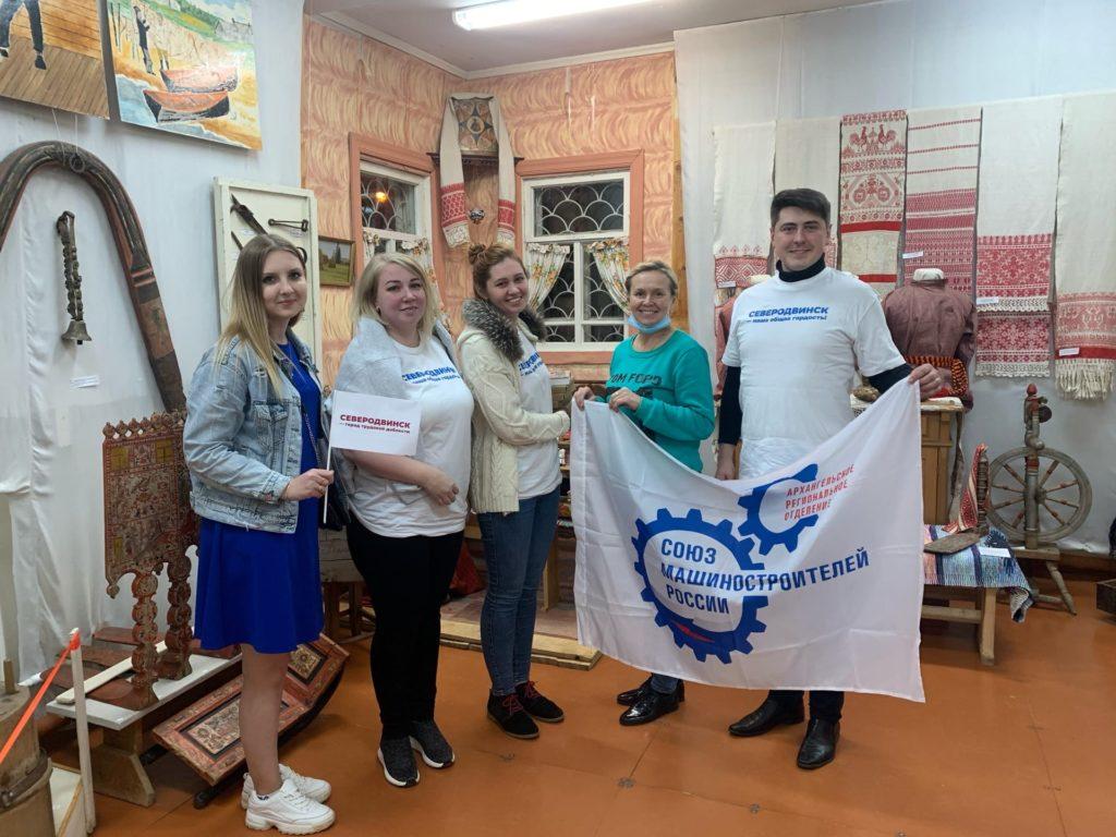 Березничане поддерживают Северодвинск