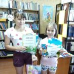 Яна и Дарина Бекетовы - активные участники онлайн-мероприятий