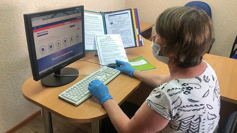 Новый сервис «Гостевой компьютер» теперь доступен во всех отделениях службы занятости Поморья