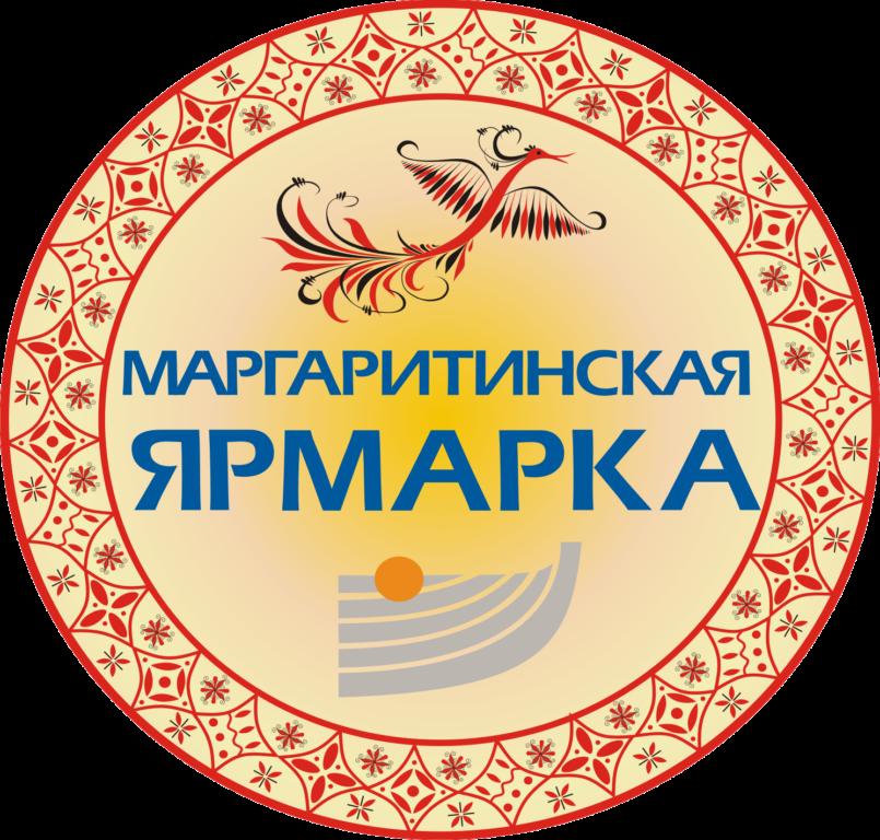 Оборот Маргаритинки-2020 составил более 117 миллионов рублей