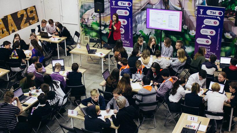 «Ты– предприниматель»: регистрация на образовательный бизнес-проект продолжается