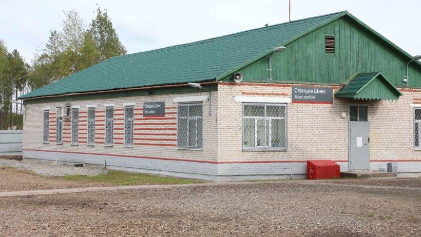 Железнодорожную станцию «Шиес» откроют через две недели