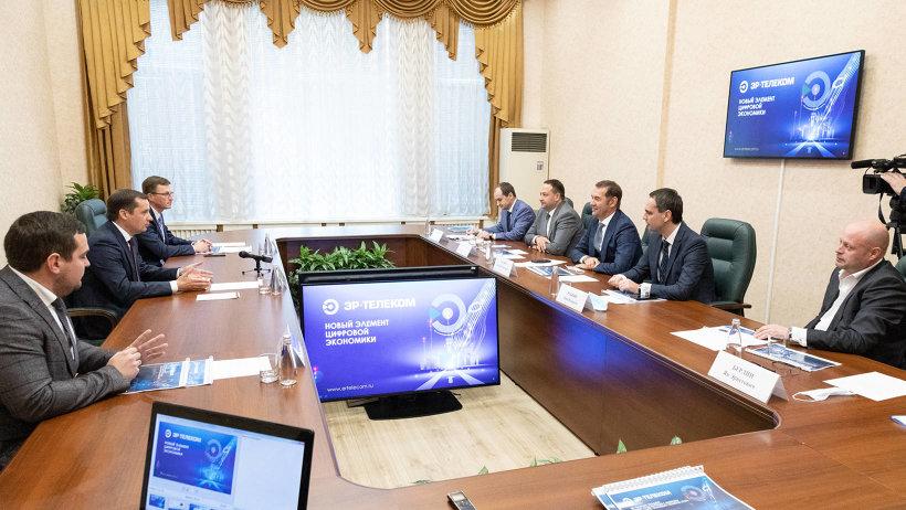 Александр Цыбульский провел рабочую встречу с руководством АО «ЭР-Телеком Холдинг»