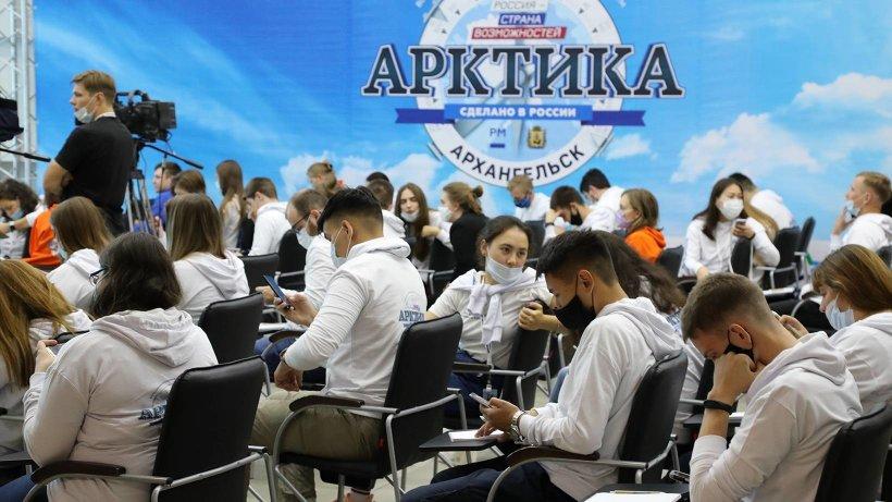 В Архангельске состоялось подведение итогов и закрытие форума «Арктика. Сделано в России»
