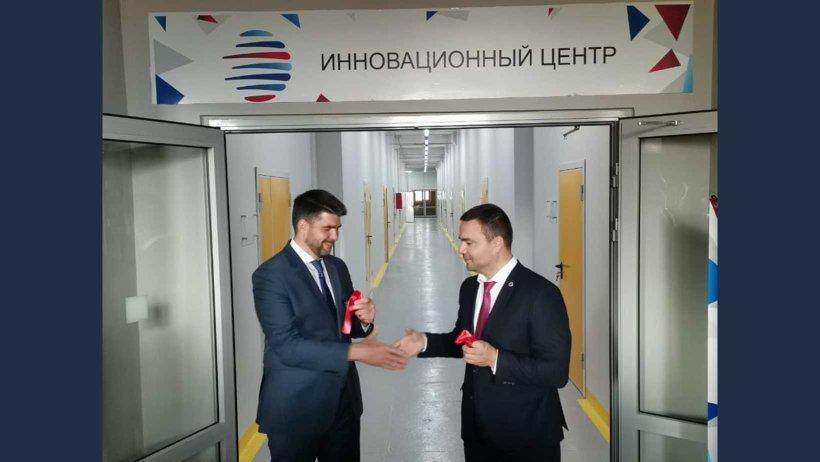 Инновационный центр агентства регионального развития вдвое увеличил свою площадь