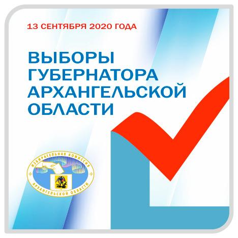 «Мобильный избиратель» — голосование по месту нахождения