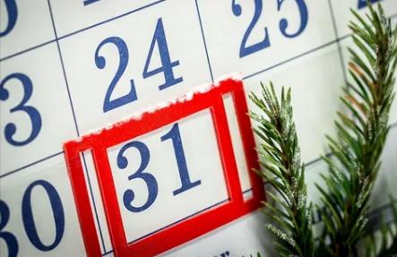 Минтруд предложил сделать 31 декабря выходным днем