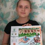 Детские рисунки проекта «Экология глазами детей» увидит вся страна. Среди лауреатов первого этапа - юные виноградовцы