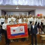 Березниковской средней школе присвоено имя Героя Советского Союза Вадима Коробова