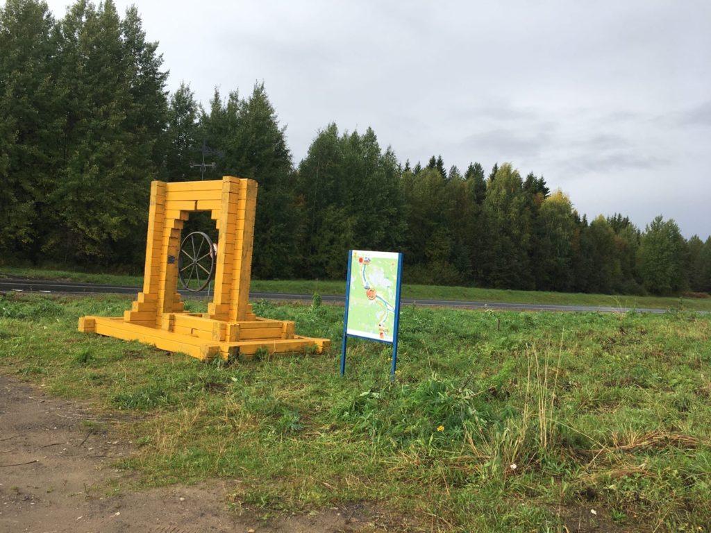 Сад Памяти в Виноградовском районе: принять участие в посадках приглашаются все желающие