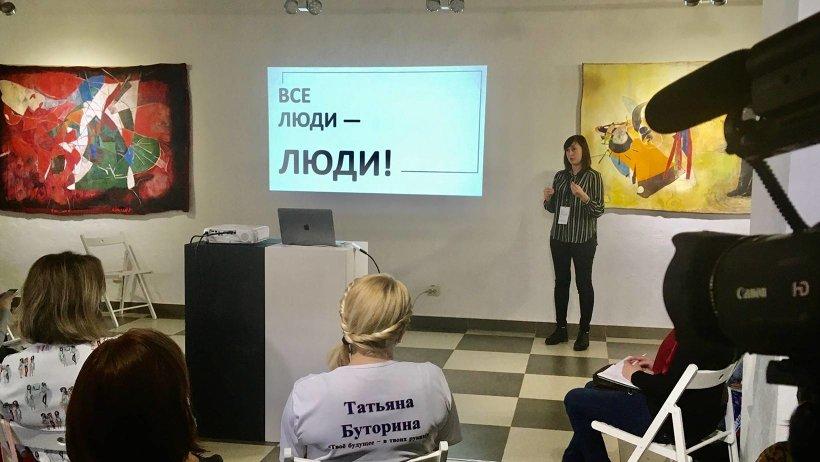Обучающая программа Arctic open открылась семинаром «Продвижение без бюджета: инструменты, особенности, тренды»