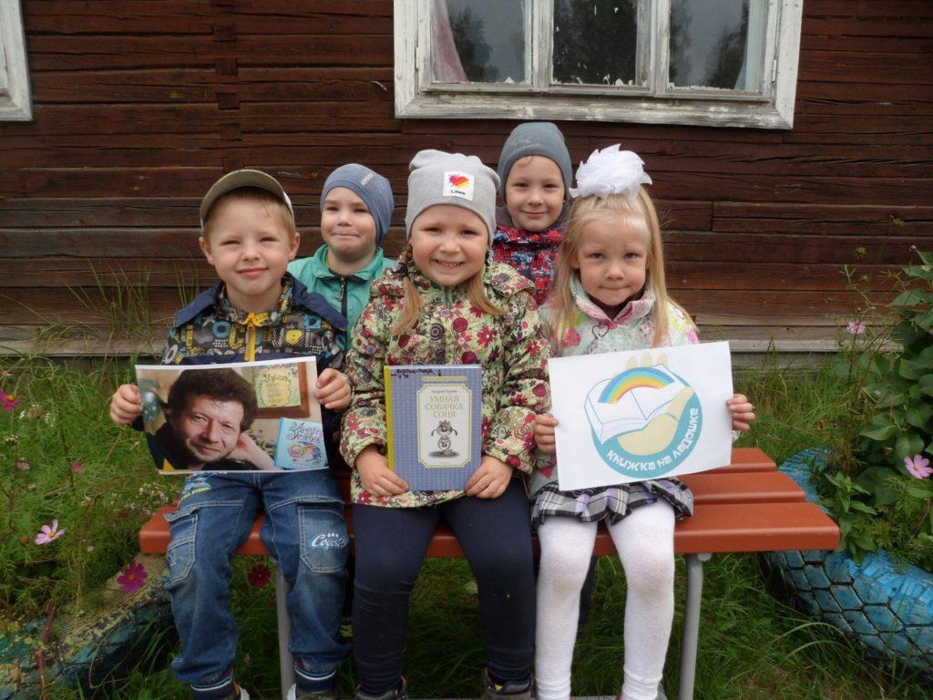 Детская библиотека МБУ Виноградовская библиотечная система присоединилась к международной акции «Книжка на ладошке»