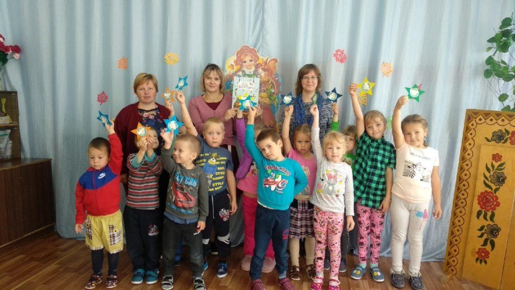 Рочегодская сельская библиотека в пятый раз присоединяется к международной акции «Книжка на ладошке»