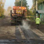 На улице Романа Куликова в поселке Березник - ремонт дороги