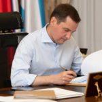 Александр Цыбульский: «Социальная политика – главный приоритет работы власти»