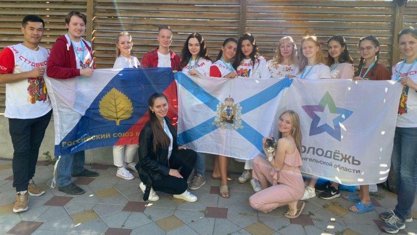 Молодежь Поморья успешно выступила на XXVIII Всероссийском фестивале «Российская Студенческая Весна»