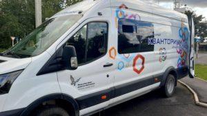 В Архангельской области появился первый мобильный кванториум для школьников