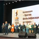 В Архангельске проведены итоговые мероприятия Всероссийского конкурса СМИ
