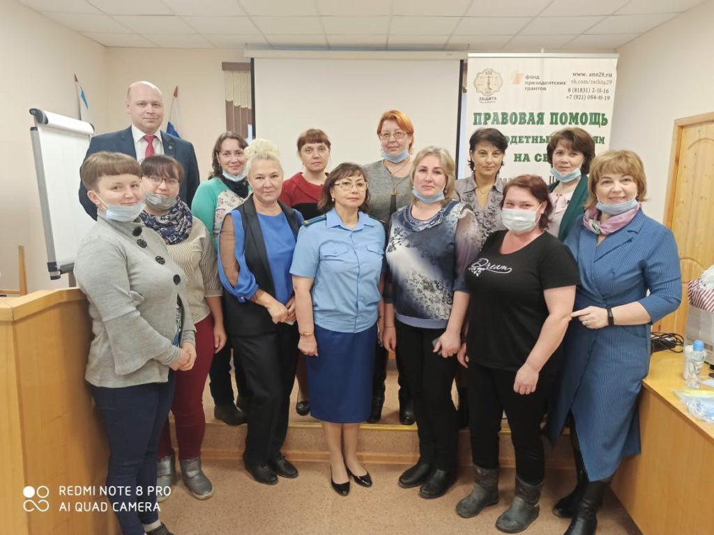 В Виноградовском районе состоялся семинар для многодетных семей