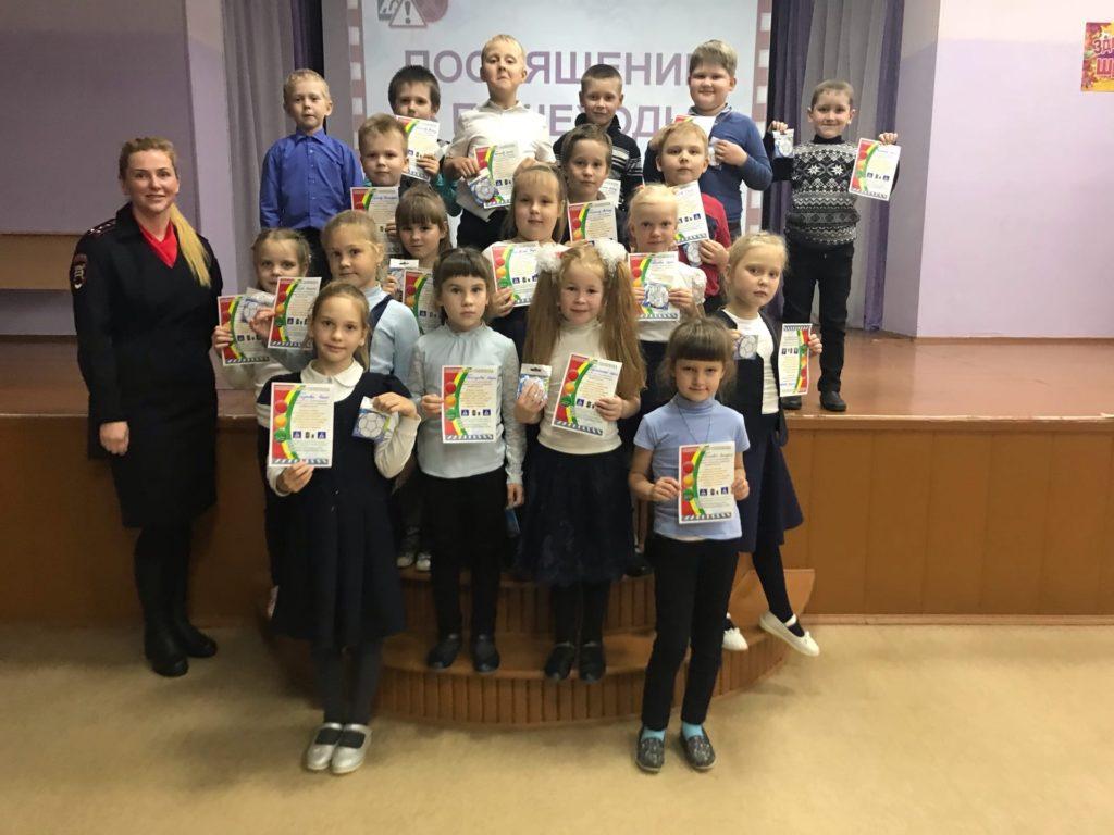 23 октября в Березниковской средней школе Виноградовского района был проведен праздник «Посвящение первоклассников в пешеходы»