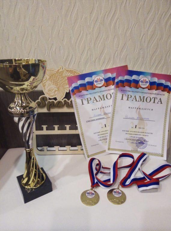 Березничанин Роман Антипин —  обладатель Кубка области по рыболовному спорту