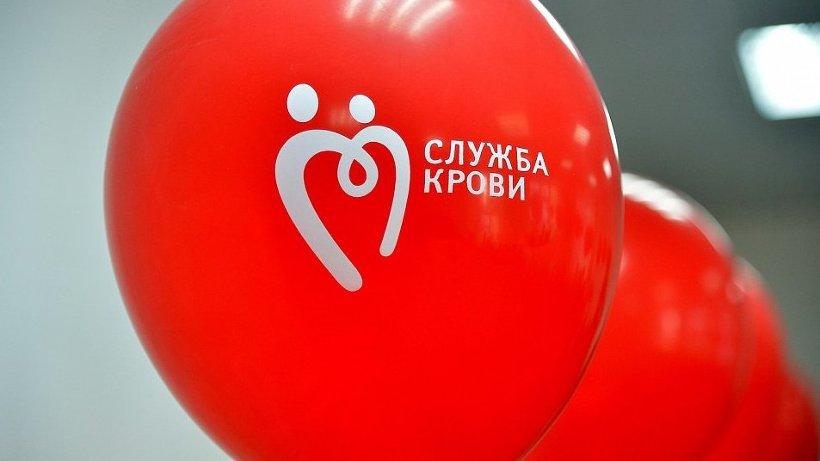 Архангельская станция переливания крови – победитель конкурса «Архангельское качество»