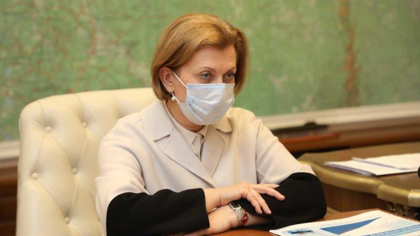 Глава Роспотребнадзора Анна Попова назвала ситуацию с коронавирусом в России крайне напряженной