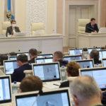 Многодетным семьям Архангельской области расширили перечень использования денежной выплаты взамен земельного участка