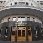 Александр Цыбульский подписал ряд распоряжений о назначении членов регионального правительства