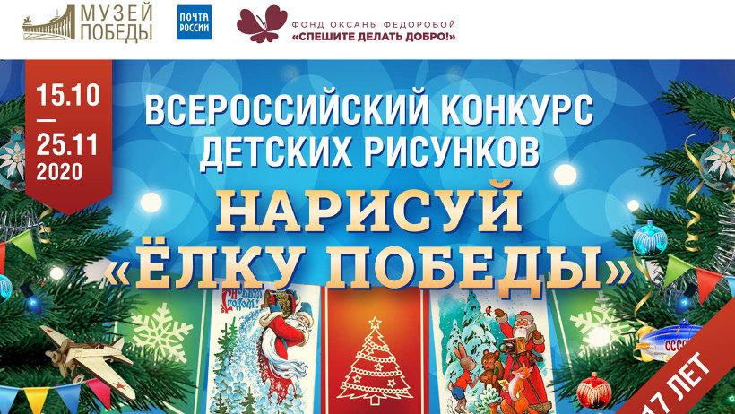 Школьники могут стать авторами новогодних открыток