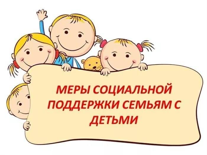 Завтра в Виноградовском районе состоится правовой семинар для многодетных семей