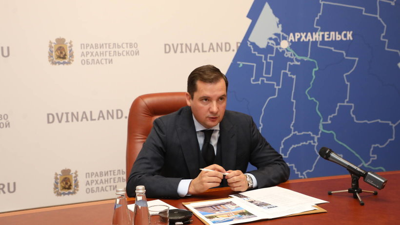 Правительством Архангельской области подготовлены предложения о налоговых льготах для резидентов Арктической зоны РФ